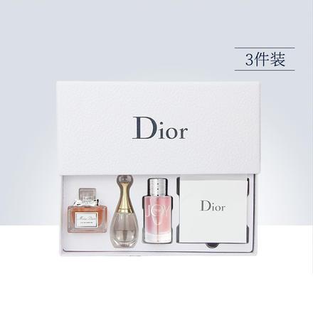 【专柜同货】Dior香氛三件套礼盒装 香水小样