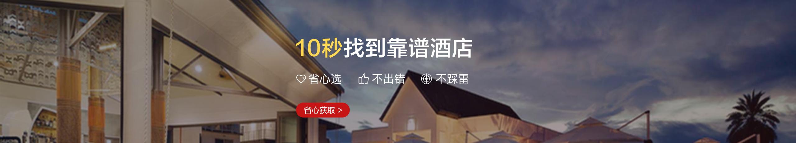 送彩金100的网站大白菜引导