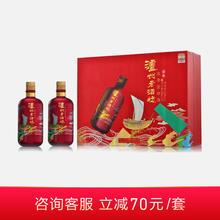 【到手价98元】【礼盒】泸州老酒坊耀顺52度500ml*2