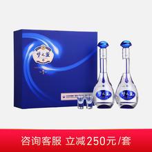 45度梦之蓝M3礼盒500ml*2
