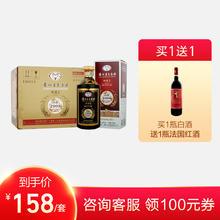 【A16套餐】贵州茅台白金酒坤酱5 53度500ml+红酒