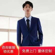 【免费上门量体】经典系列全羊毛藏青色定制西服套装