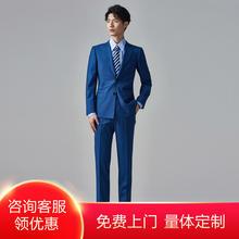 【免费上门量体】奢华系列意大利进口100%羊毛120'S西服