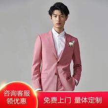 【免费上门量体】经典系列全羊毛桃红色定制西服套装