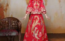 中式婚礼新娘礼服有哪些
