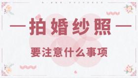 下载app送36元彩金照