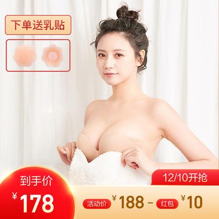 台湾波波小姐充气隐形文胸