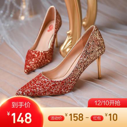 主注册送35元的体验金婚鞋女水晶鞋新款冬季红色高跟鞋细跟白菜注册必送体验金伴娘鞋日常可穿