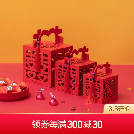 【大号可装烟】镂空木质喜糖盒(带提手)