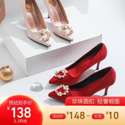 经典款婚鞋  优雅圆扣珍珠新娘高跟鞋多种跟高跟可选