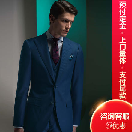 【定金】意大利进口高奢款120'S全羊毛定制西装套装