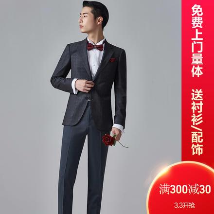 【免费上门量体】奢华系列意大利进口羊毛110'S西服