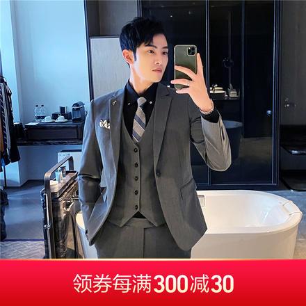 【送衬衫领结领带】新款男士韩版修身条纹新郎西服三件套