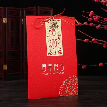 中国风白菜注册必送体验金请柬喜帖