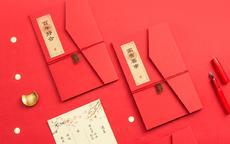 2021年4月29日结婚可以吗 4月29是结婚黄道吉日吗