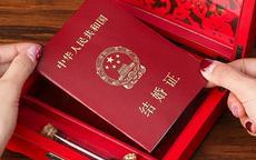 2021年5月2日适合结婚吗 5月2日是结婚黄道吉日吗