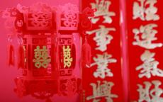 广州白菜注册必送体验金风俗流程最全详细清单