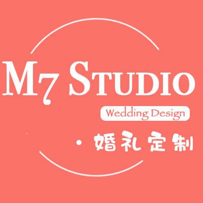 M7 Studio 婚礼定制工作室