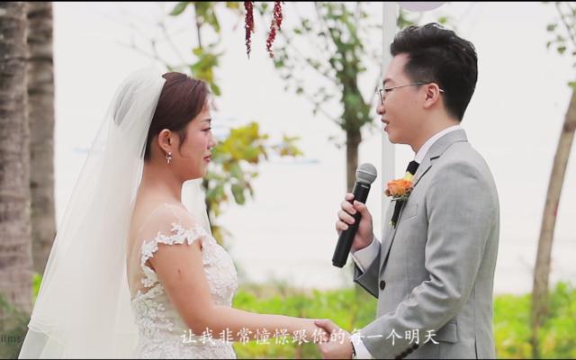 三亚海棠湾威斯汀婚礼电影 双机摄像