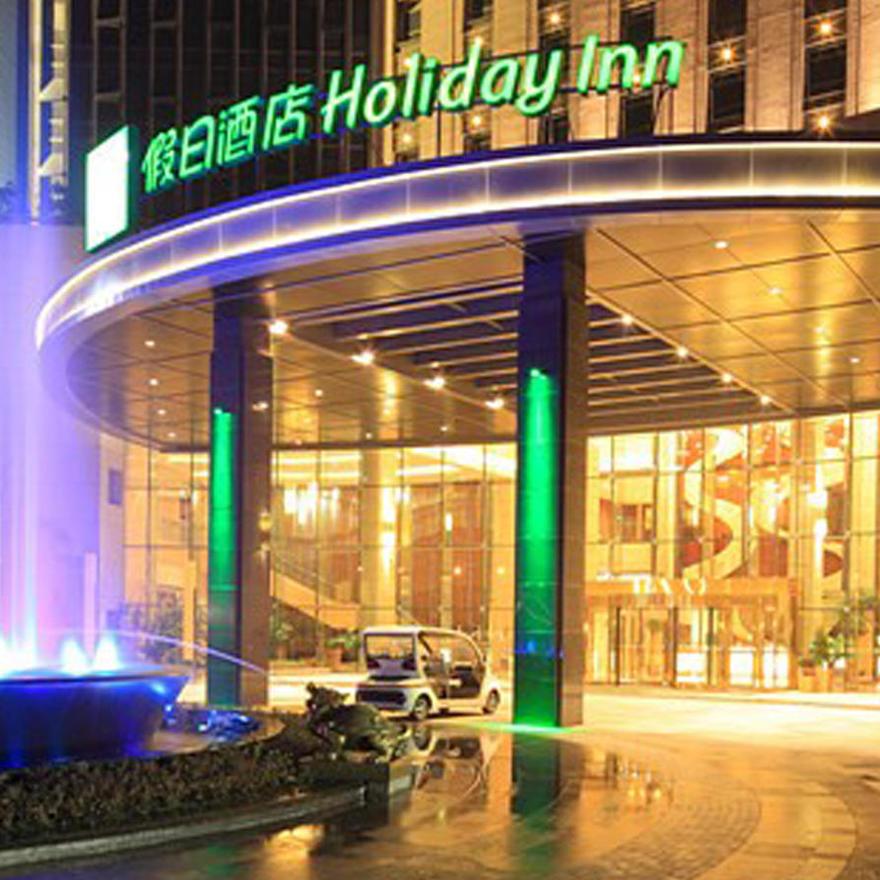 南通绿洲国际假日酒店