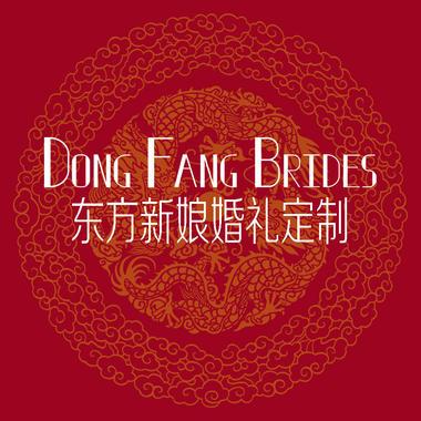 东方新娘婚礼定制