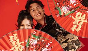【和美中国】甜甜的中式囍嫁 满心欢喜