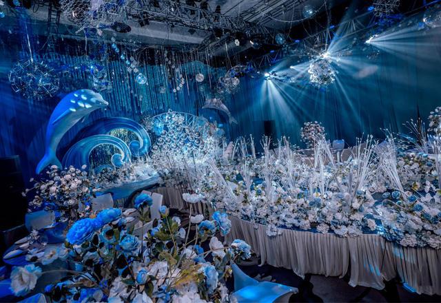 #吉美婚礼#蓝色西式梦幻海洋风婚礼案例