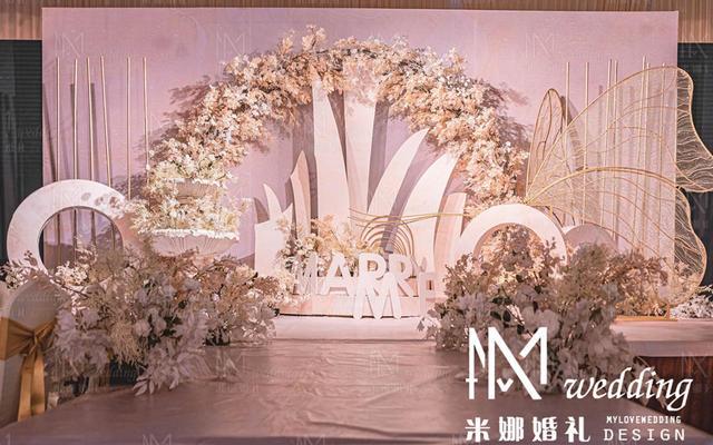 米娜婚礼【宫殿】