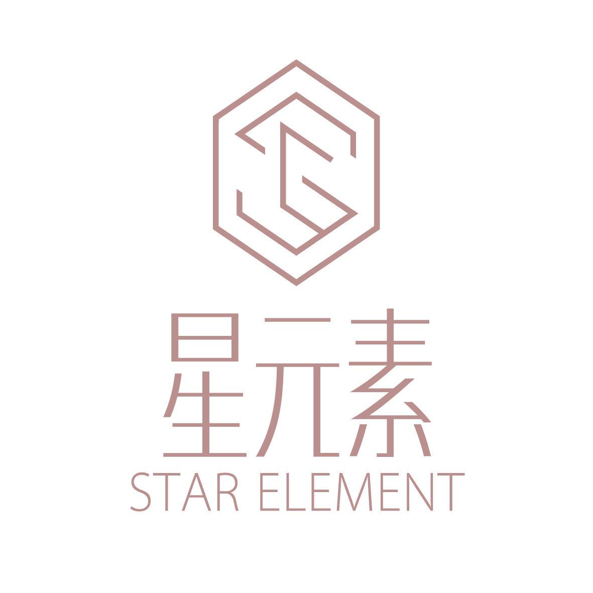 星元素婚礼(广州旗舰店)
