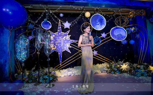 2019珠海悦椿婚礼建筑学家的爱情梦想