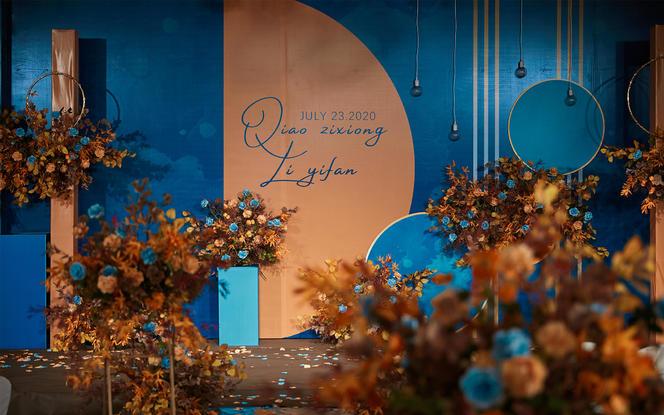 【晶莹婚礼】蓝橘撞色质感婚礼 有视频真实客片