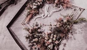 【慕兮】朦胧灰粉色 花艺细节 小而精婚礼