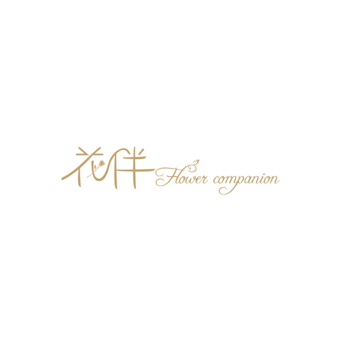 Flower companion花伴婚礼