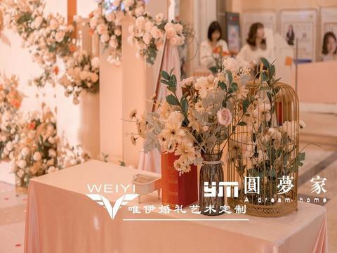 【圆梦家】情定6月/暖色/香槟色 含四大金刚