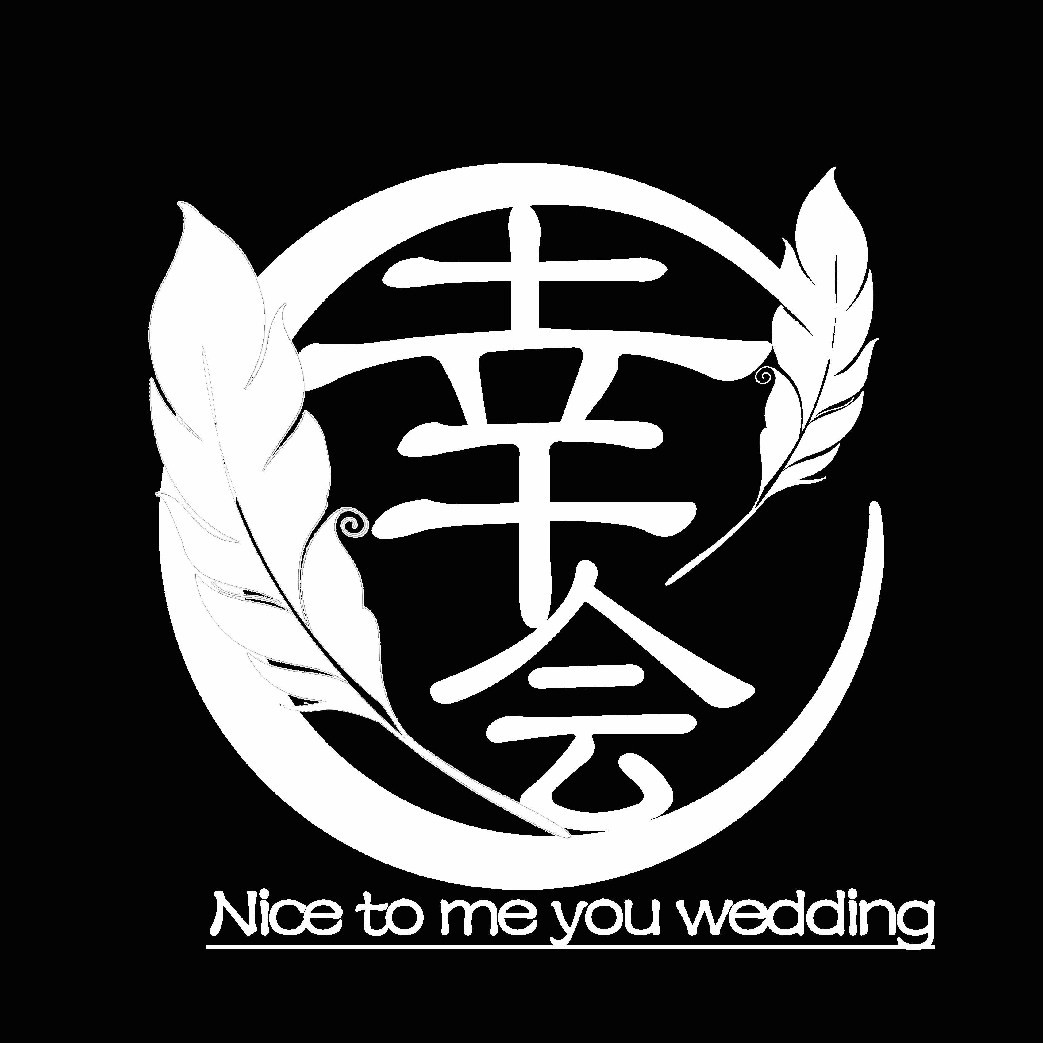 幸会婚礼策划