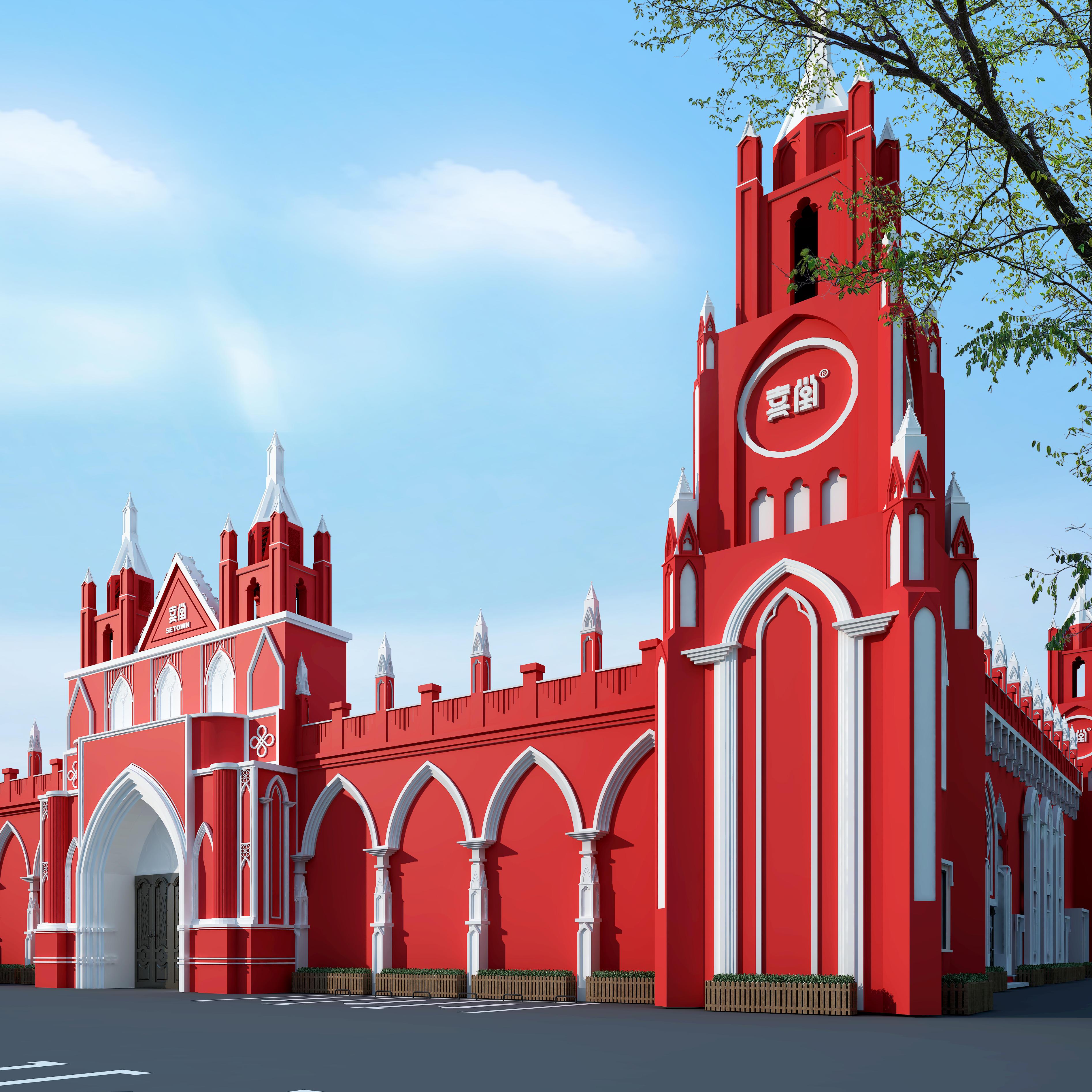 喜堂(中国)国际婚礼堂