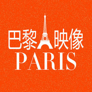 巴黎映像云南店-丽江