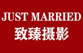 韩国致臻JUSTMARRIED婚纱摄影