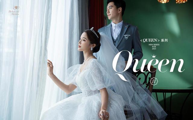古摄影 新品《Queen》韩式 白纱 简约婚纱照