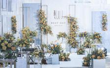 『蒂琳婚礼企划』暖黄简约风   含定制甜品