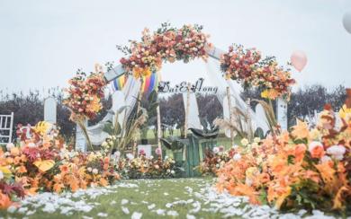 嫁日新娘 -户外草坪婚礼