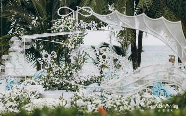 三亚创客婚礼|梦幻大气森系白绿色椰林草坪婚礼
