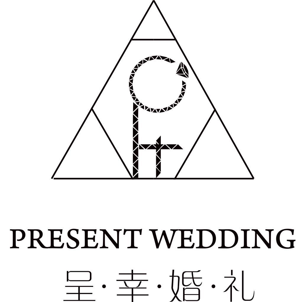 呈幸婚礼馆