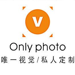 仪征市真州镇唯一视觉婚纱摄影中心