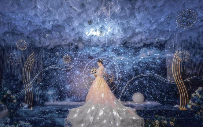 【典酷】高性价比星空风婚礼 折后限时立减—星月