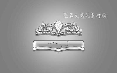 SHELOVES珠宝设计/星座元素