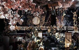 星空系列  中式风 婚礼
