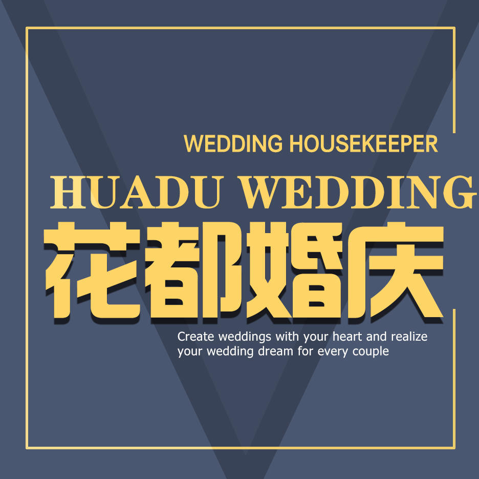 常州花都婚庆婚礼策划