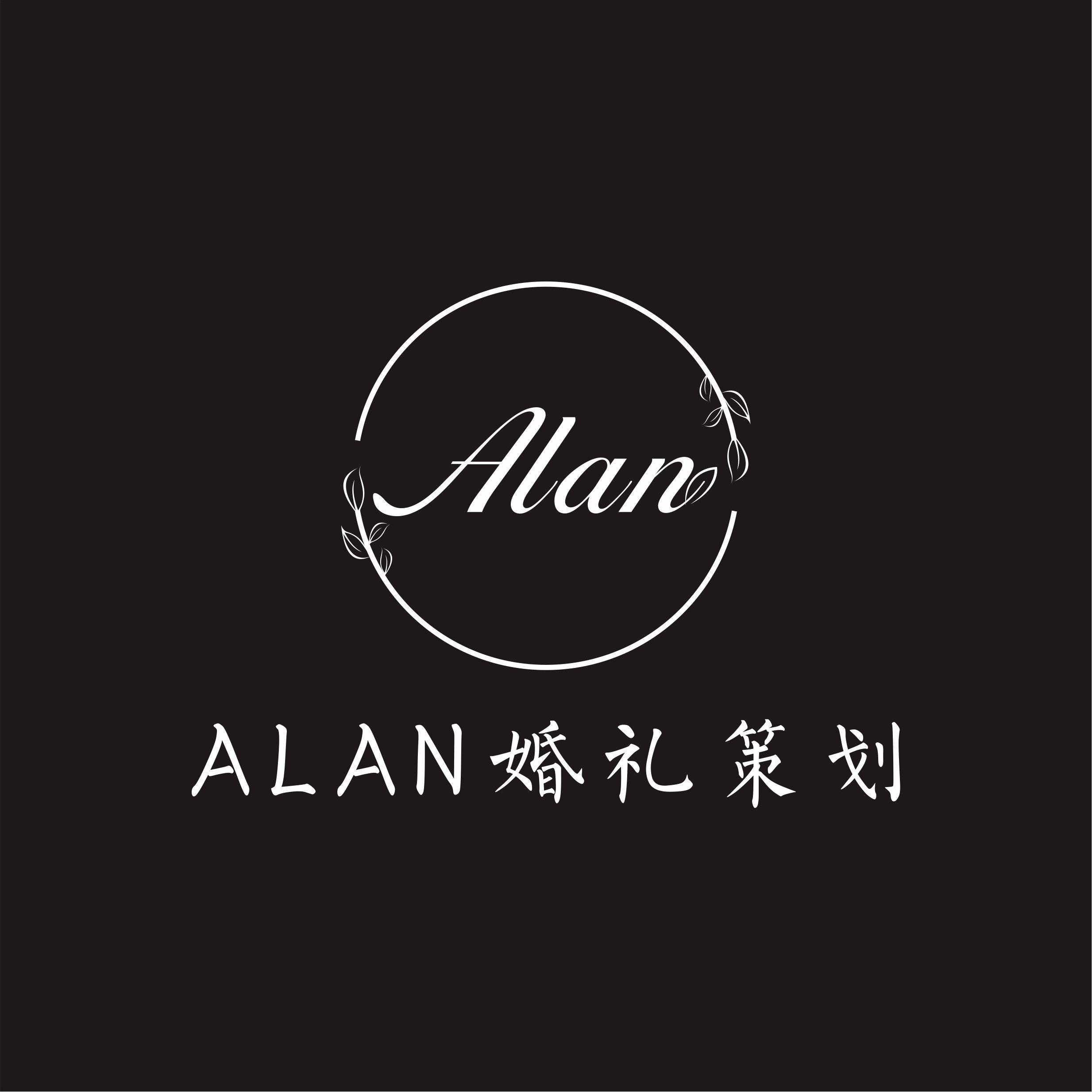 ALAN婚礼策划(宁波总店)