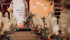 《喜来屋婚礼定制》之《红橙》